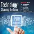 2017 Technology Supplement