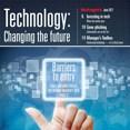 2017 Technology Supplement