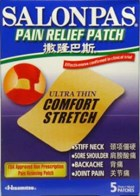 Salonpas pain and arthritis patches available