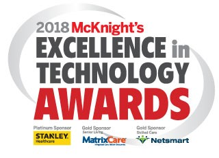 Gain recognition with the McKnight's Tech Awards